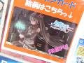「初音ミク -Project DIVA- F」、「ソウル・サクリファイス」、「テイルズ オブ ハーツ R」、「クライシス3」など今週発売の注目ゲーム!