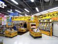 ソフマップ秋葉原本館、中古ゲーム関連コーナーを拡大! 中古フィギュアの取り扱いも開始