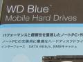 6Gbps SATA対応のWesternDigital製2.5インチHDD! 「WD5000LPVX」発売