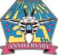 マクロス、歴代ヒロインが描き下ろしで「きゅんキャラ」に! 一番くじ「まくろす30th Anniversary ふぁ~すとあたっく!」発売