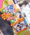 「プリキュア」が再びアニメ誌の表紙に登場、今回は10周年特集! 10日発売のアニメ雑誌情報[2013年4月号]