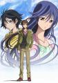 瀬尾公治「君のいる町」、TVアニメ化決定! アニメーション制作はゴンゾが担当