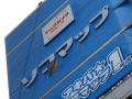 強風で中央通り・アキソフ1号店の看板が剥がれ落ちそうに → 店舗周辺で交通規制