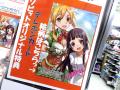 【週間ランキング】2013年3月第3週のアキバ総研ホビー系人気記事トップ5