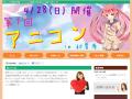 【街コン】「アニコンin秋葉原」開催決定! アニメ好き男女を狙い撃ち、1人参加も可能
