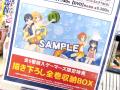 2013冬の新作モノ1番手「たまこまーけっと」、BD/DVD第1巻が発売! 「抜群の安定感」「PTA推薦にして子ども達に見せたい」
