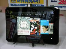 2013年3月11日から3月17日までに秋葉原で発見したスマートフォン/タブレット