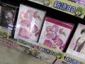 「gdgd妖精s」の妖精3人がソフマップ店員に! 「ソフマップさんのgdgd推しってすごくね?」「スポンサーになってくれれば良いのに…」
