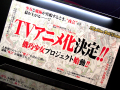 TVアニメ「機巧少女は傷つかない」、キービジュアルとPVを公開! 第1弾は「金剛無双の少女・夜々」