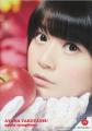 声優・竹達彩奈、「七輪焼肉 安安」とコラボ! 本人セレクトの「ライスとぅミートゅーセット」を期間限定で販売