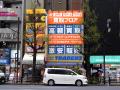 ゲーム/中古ゲーム「トレーダー」、3号店と4号店の統合移転が決定! 5月17日から「俺コンアキバ」跡地で営業