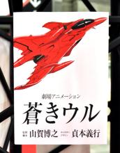 【週間ランキング】2013年3月第4週のアキバ総研ホビー系人気記事トップ5
