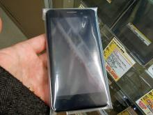 薄型/軽量の4.5インチ中華スマートフォンUMI「X1」が登場!