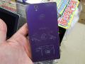 SIMフリー版「Xperia Z」のパープルカラーモデルが入荷!
