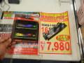 アキバお買い得情報(2013年4月6日~)