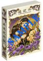 OVA「最遊記外伝 特別篇 香花の章」、先行場面写真を公開! 後半は原作者・峰倉かずや書き下ろしのオリジナルストーリーに