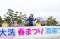 街がガルパン一色に! TVアニメ「ガールズ&パンツァー」×茨城県大洗町「海楽フェスタ」イベントレポート