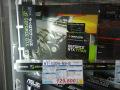 Inno3D製GeForce GTX TITAN搭載カード「NT-1DDN-N5HS」が発売に!