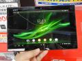 ハイスペックなソニー製10.1インチタブレット「Xperia Tablet Z」のWi-Fiモデルが発売!