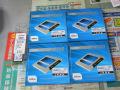 Crucialの新型SSD「M500」が発売に! 960GBの大容量モデルもラインアップ