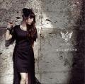 てへぺろ声優・日笠陽子、ライブイベント開催決定! デビューシングル「美しき残酷な世界」のPVも公開に