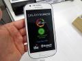 LTE対応のバリュー向けスマートフォンSAMSUNG「GALAXY Express」が登場!