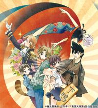 TVアニメ「有頂天家族」、櫻井孝宏ら声優陣からのコメントが到着! 京都南座で行われる先行上映イベントの詳細も