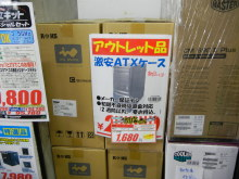 アキバお買い得情報(2013年4月13日~14日)