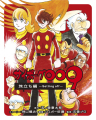 アニメ映画「009 RE:CYBORG」、BD/DVDの詳細を発表! 2D本編BDはパナソニックの新技術「マスターグレードビデオコーディング」を採用