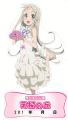 「劇場版あの花」、埼玉県秩父市で聖地巡礼スタンプラリーを実施! 第1弾「めんまとお花見会」は4月20日から