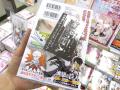 アニメ版スタートの「進撃の巨人」、コミックス第10巻で過去最高の週間売り上げを記録!