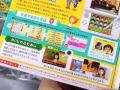 「トモダチコレクション 新生活」、「セブンスドラゴン2020 II」、「NARUTO ナルト疾風伝 ナルティメットストーム3」など今週発売の注目ゲーム!