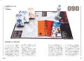 エヴァ展覧会「EVANGELION100.0」の書籍化が決定! 「エヴァ」を100件のモノやコトで解釈