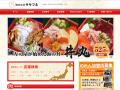 海鮮丼「辰巳 丼丸 神田末広町店」が4月30日にオープン