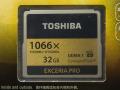 デジタル一眼向けの東芝製高速CFカード「EXCERIA PRO」発売! 書き込み最大150MB/s