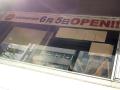 ファミレス「ガスト 秋葉原昭和通店」が6月5日にオープン、しゃぶしゃぶ食べ放題「温野菜 秋葉原昭和通り口店」が6月上旬にオープン