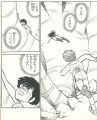 ファンが選んだ高橋留美子作品のベストシーンが決定! 「めぞん一刻」は墓前報告、「うる星やつら」「らんま1/2」は…