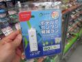 USB接続のスティック型モバイル無線LANルーター「ちびファイ2」が登場!