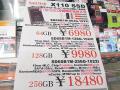 SanDiskの新型SSD「X110」が発売に! コントローラーは非公開、NANDは最新19nmのMLC