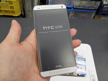 Qualcommの最新クアッドコアCPU「Snapdragon 600」搭載スマホHTC「HTC One」が発売!