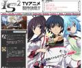【週間ランキング】2013年4月第4週のアキバ総研アニメ注目作品トップ10