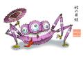 大友克洋らのオムニバス劇場アニメ「SHORT PEACE」、特典付き前売券は5月11日に発売! 絵コンテや設定資料画など直筆イラストを使用