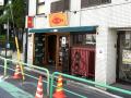「寿司バル R/Q」、5月11日にオープン! にぎり1貫100円から