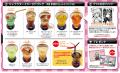「這いよれ!ニャル子さんW」カフェ、秋葉原で5月17日から! クー子パフェ、DK堂ホールケーキ、SAN値直葬ニャルラトホテプなど