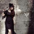 てへぺろ声優・日笠陽子、1stシングル「美しき残酷な世界」はオリコン週間9位! TVアニメ「進撃の巨人」エンディング主題歌