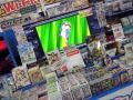 「サモンナイト5」、「マブラヴ オルタネイティブ トータル・イクリプス」など今週発売の注目ゲーム!