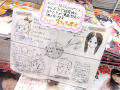 CDデビューを果たした声優ユニット「プチミレディ」 (悠木碧×竹達彩奈)に注目! 最新の声優雑誌情報[2013年6月号]