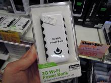 アクセスポイント&Wi-Fiストレージ機能搭載のモバイルバッテリーが登場!