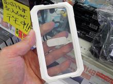 「防水 防塵 防雪 耐衝撃仕様 iPhone5用防水ケース」が上海問屋から登場!