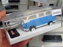 スマホで操作できる組み立て式ラジコン「ブロック組立て式 赤外線 RCカー」が上海問屋から!